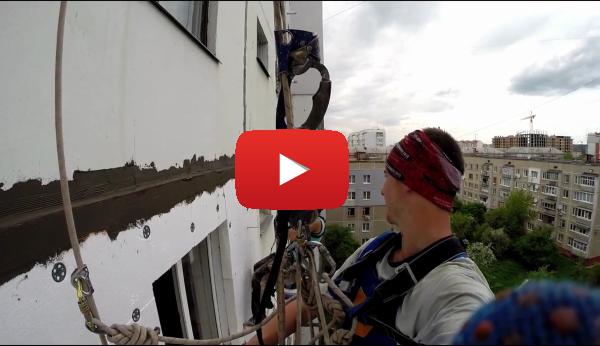 Видео утепления квартиры с веревок в Ивано Франковске.