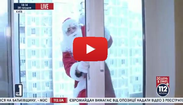 Дед мороз в окно, Киев.